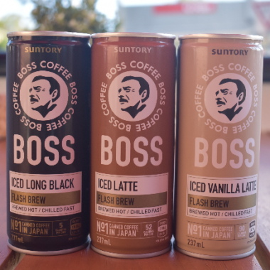 BOSS Coffee Can at Aus Vi Bakery